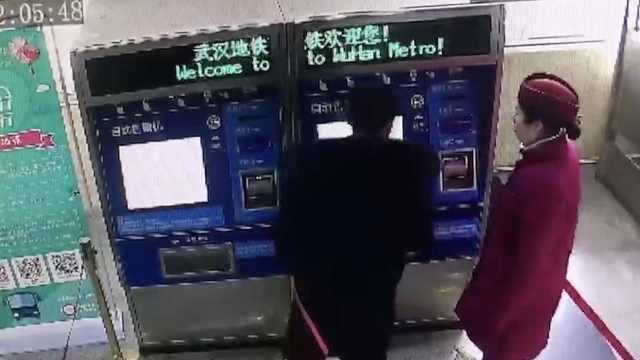 男子地铁站逃票被抓,女站长帮买票