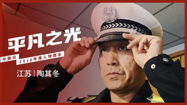 警界李云龙:拿逝去同事说事,激怒我