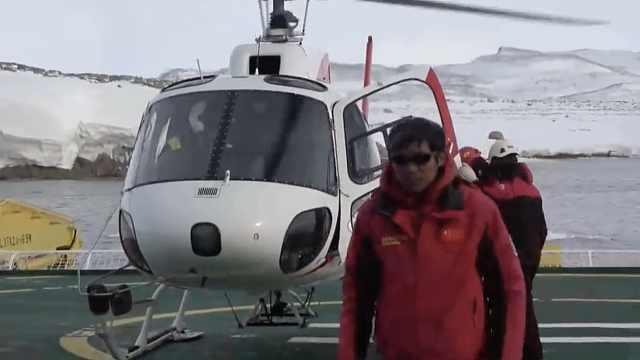 韩破冰船帮助撤离24名中国科考人员