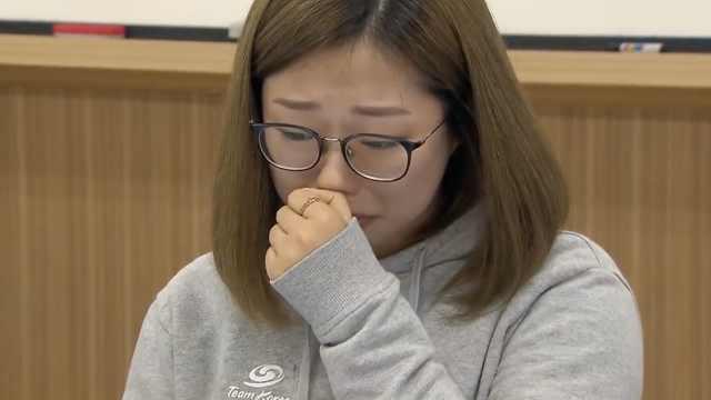5年上百性暴力!韩体育丑闻震惊总统