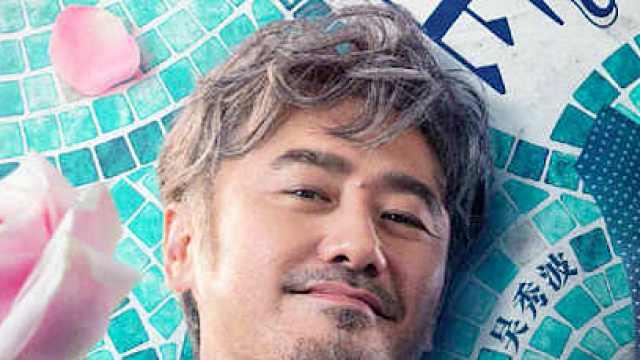 吴秀波被《雪豹》演员表除名