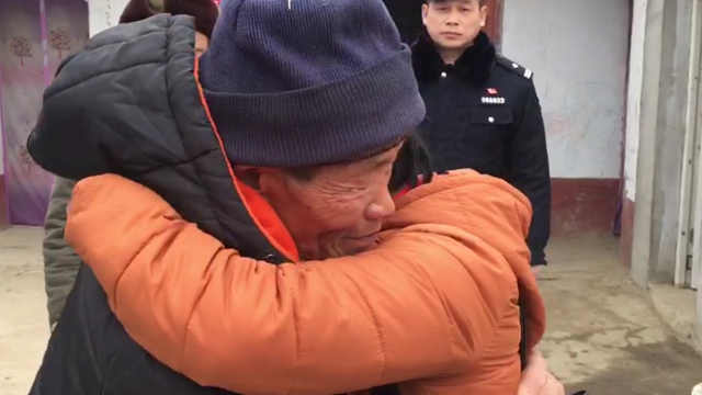 老人走失19年被收留,终与家人团圆