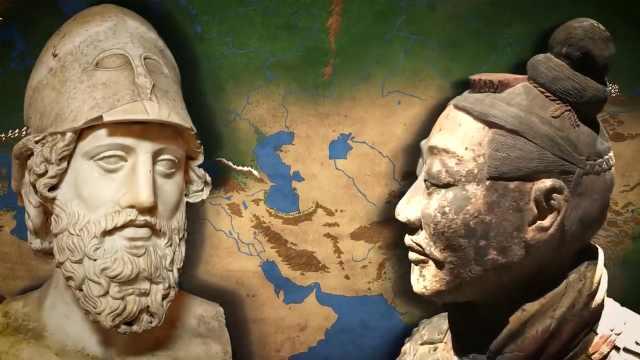 中国还跟古希腊打过仗?