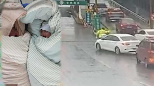 孕妇羊水破裂遇堵车,民警清道护送