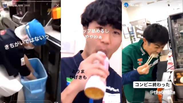 看完不想吃!日本食品行业丑闻连发
