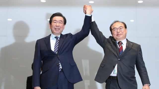 2032!首尔将与朝鲜联合申办奥运会