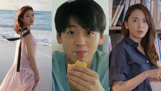 日本票选最想一起过情人节的明星