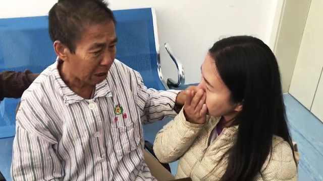 泰失忆老人寻儿子,走百公里到中国