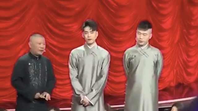 张云雷宣布退出《欢乐喜剧人》