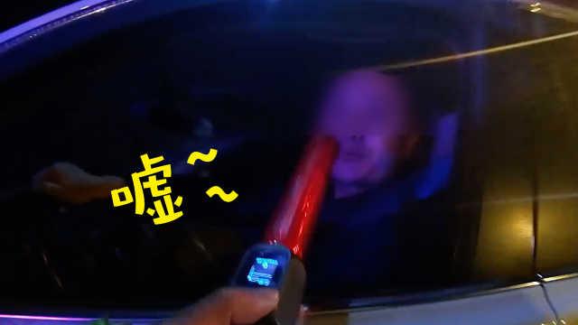 酒驾测试时心虚,男子对仪器吹口哨