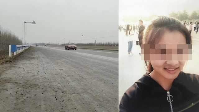 女学生遭性侵坠亡,嫌犯伪造成车祸