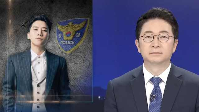 韩媒:警方正调查伯宁森前理事胜利