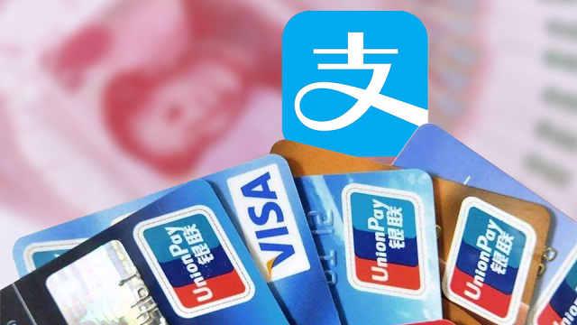 今后信用卡怎么还?支付宝也收费了