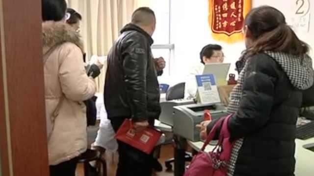 杭州阴雨多人患湿疹,内裤销量激增