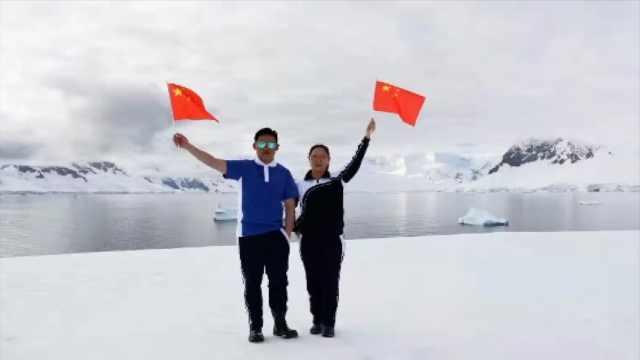 母子爱旅游同登南极,还穿深圳校服