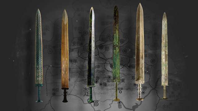 吴越王的剑,为何多在外地出土?