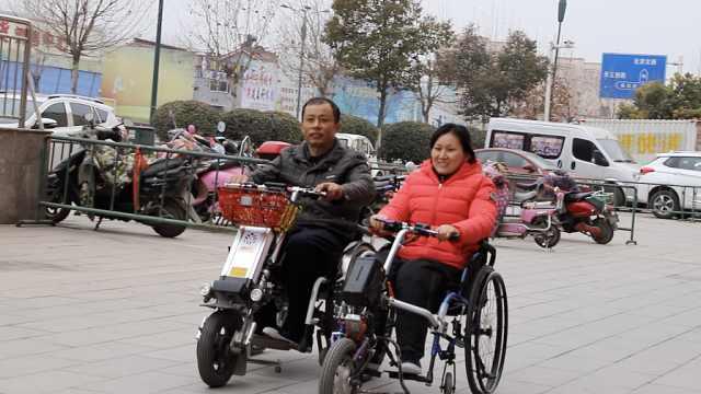 病房相识的轮椅夫妻,跨千里谢恩人