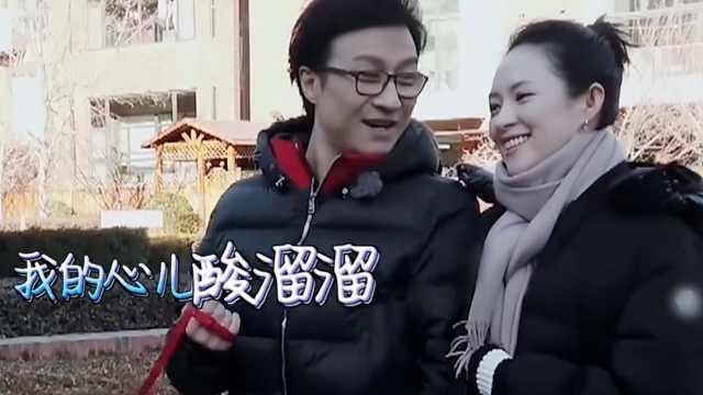 汪峰回应粉丝批评章子怡接综艺