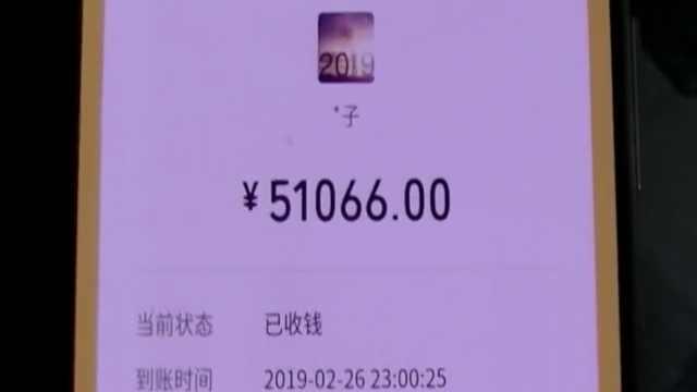 乘客15元打车费误付5万多,的哥急寻