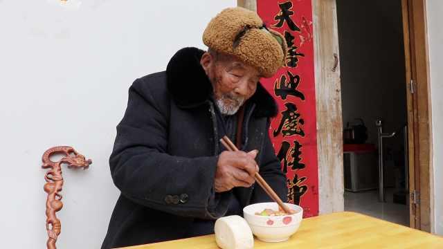 110岁老人长寿秘诀:饮食清淡爱锻炼