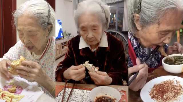 98岁吃货奶奶走红:爱吃火锅喝可乐