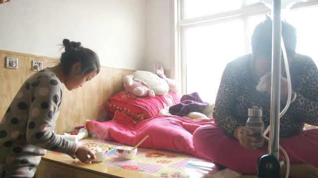 妈妈患尿毒症,13岁女儿做饭照顾6年