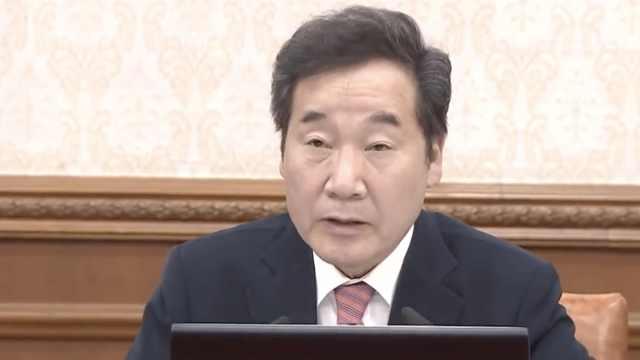 严查!韩国总理回应胜利夜店事件