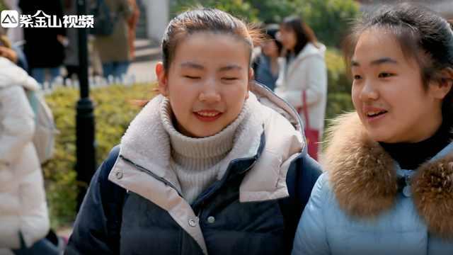 励志!盲人大学生通过英语四级考试