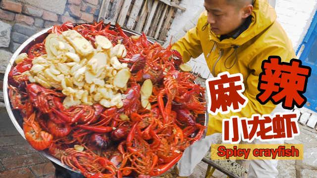 麻辣小龙虾,一人能吃10斤