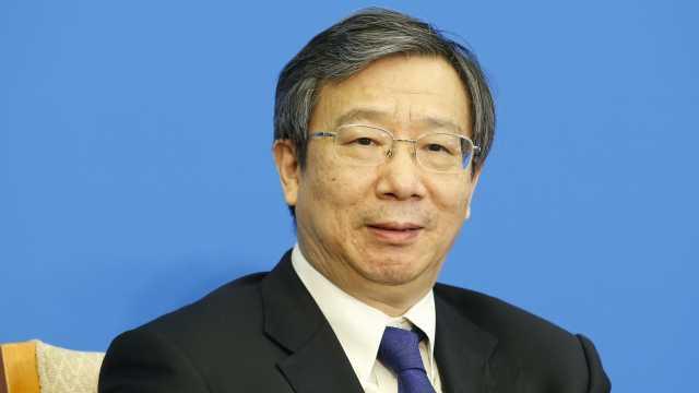 易纲:中国稳健货币政策的内涵没变