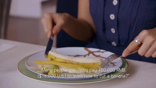 外媒揭秘中国新富:花10万学切香蕉