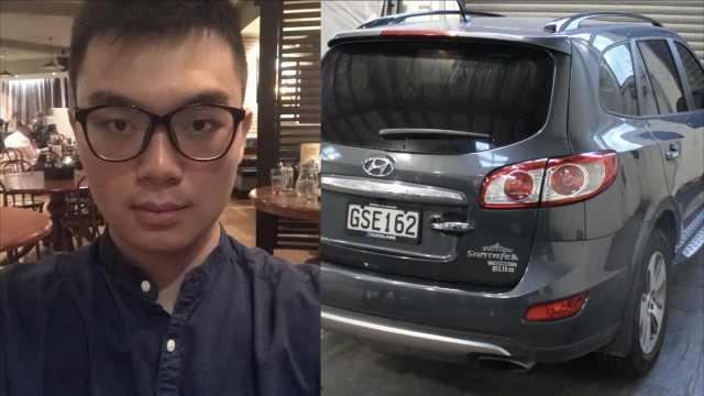 23岁新西兰中国留学生失踪已超5天