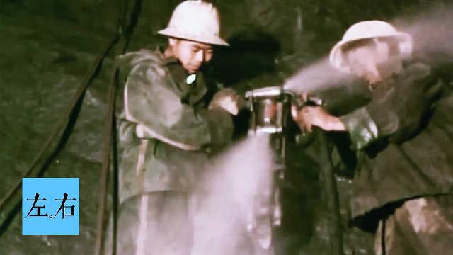 基建工程兵为抢工期脊椎骨骨折