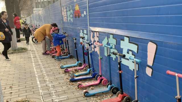 幼儿园划滑板车停车场,娃早起抢位