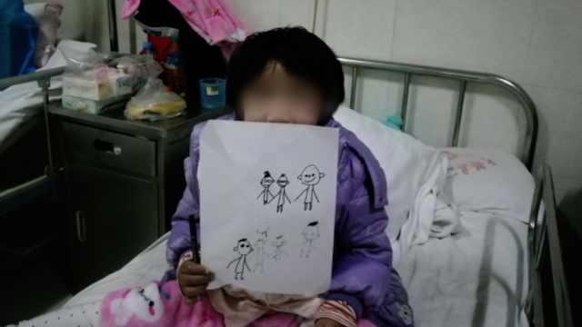 90后单亲妈妈虐打5岁女儿,浑身是伤