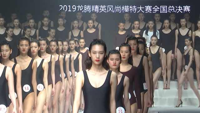 深圳时装周2019秋冬系列完美收官
