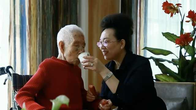 107岁奶奶五世同堂,爱听广播喝啤酒