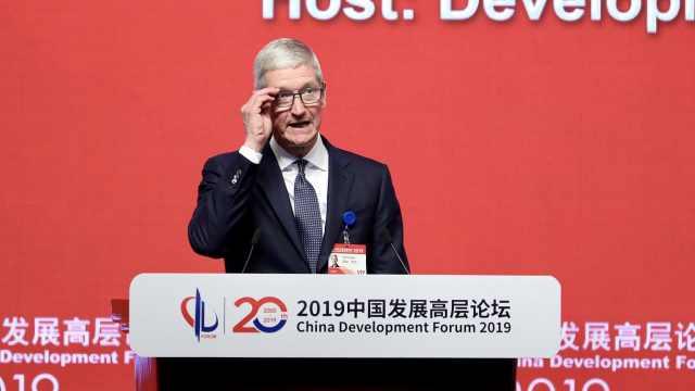 库克:感谢中国为苹果打开大门