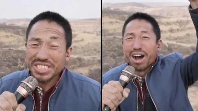 农村大叔唱歌走红:唱不下去就种地