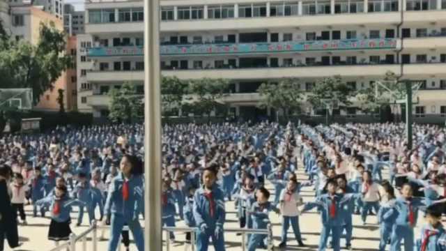 嗨飞起!小学课间操千名学生跳街舞