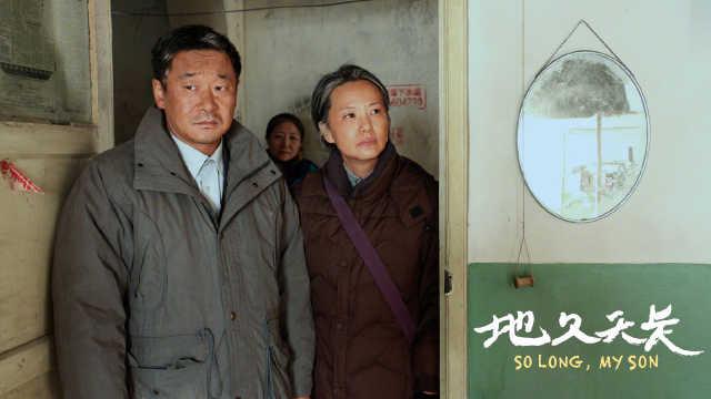 观众不爱看沉重电影?王小帅回应