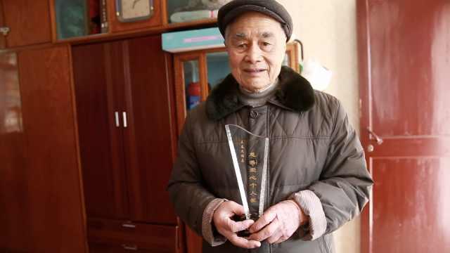 老人做慈善20年,又捐250万建5小学