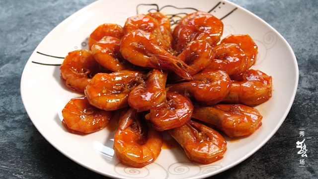茄汁大虾,色泽红亮,口感酸甜Q弹