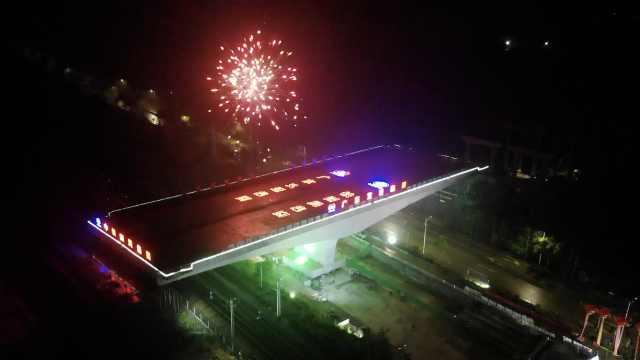 国内最大公路跨铁路转体桥成功转体