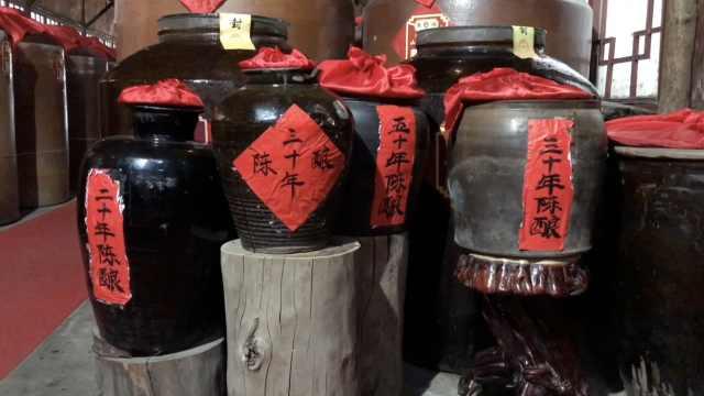 30年老陈醋能拔丝,半斤要卖1288元