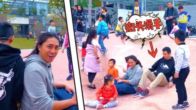 街头滑手与孩子一起玩转滑板场