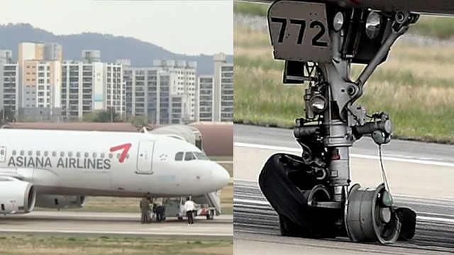 韩国一客机降落滑行时前轮破损脱落