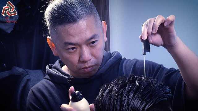 他在香港郊区做发型,引来全球客人