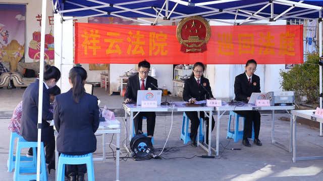 祥云赡养案引CCTV法制栏目媒体关注