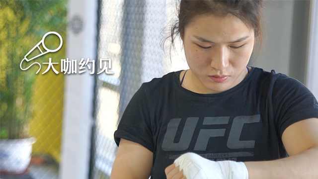 从幼师到拳手,她想为中国人拿冠军